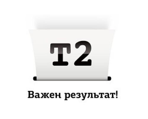 T2 CZ111AE Картридж (IC-H111) № 655, для HP DeskJet IA 3525/4615/5525/6525,пупрпурный, 600 стр.