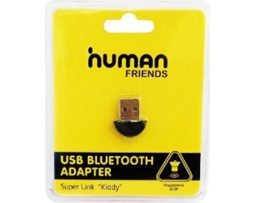 Переходник CBR Адаптер Bluetooth Human Friends Kiddy, V4.0, A2DP, 3 Мбит/сек.,